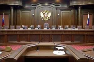 Russian Constitutional Court