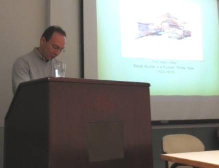 Prof. Eugene Avrutin at the beginning of his lecture