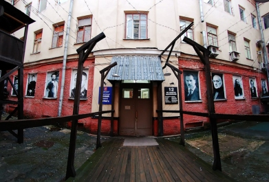 State Gulag Museum in Moscow, Russia (Photo Source)