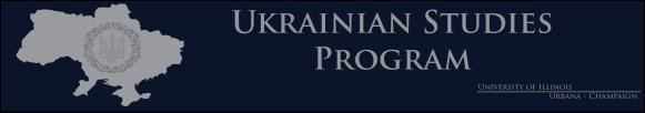 UkrainianProgramGraphic