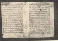 Green Mountain Manuscript