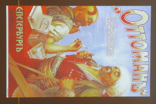 Cossacks smoking in an advertisement for the Ottoman brand