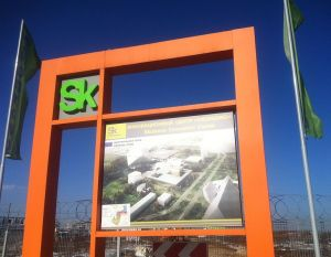 Entrance to Skolkovo